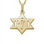 14k Gold Magen David Name Necklace