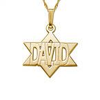 14k Gold Magen David Name Necklace