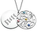 Hebrew Filigree Family Tree Birthstone Necklace