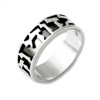 Hebrew Solid Silver, Light Comfort Fit Ring