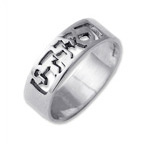 Personalized Silver Engraved Name Ring