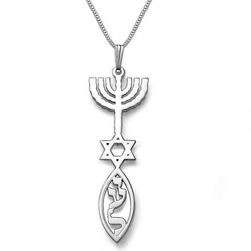 Sterling silver (0.925) Messianic Nameplate