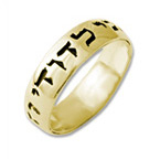 18k Gold Comfort Fit Wedding Ring
