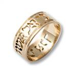 14k Engraved Gold Ring