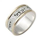 Sparkle 14k White & Yellow Gold Hebrew Wedding Ring