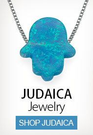 Judaica Collection