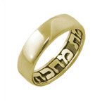 14k Gold Inside Engraved Purity Ring in Hebrew