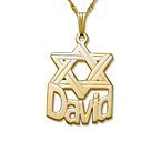 14k Gold Star of David Name Necklace