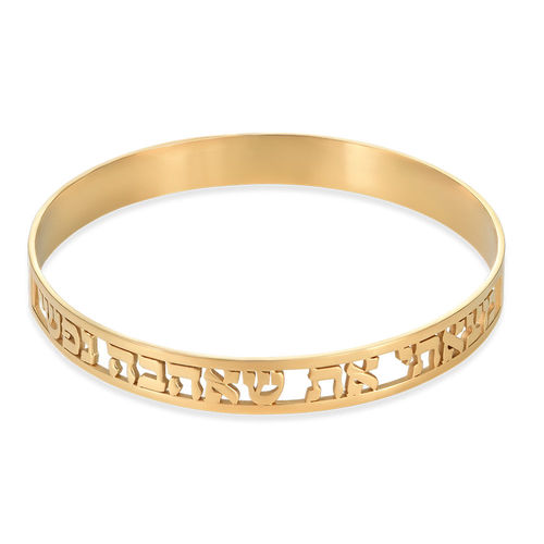 18k Gold Plated Bangle - 1