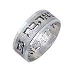 Diamond-Cut Hebrew Engraved Silver Ring