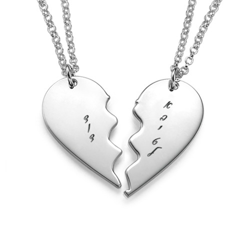 Engraved Silver Breakable Heart Necklace - Hebrew - 1