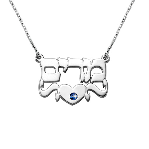Hebrew Name Necklace with Middle Heart & Crystal