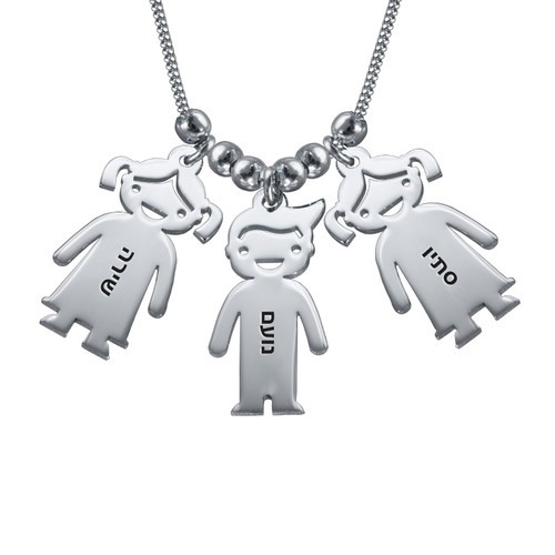 Mother's Necklace with Engraved Children Charms - 1