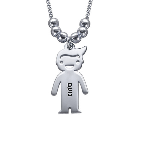 Mother's Necklace with Engraved Children Charms - 2
