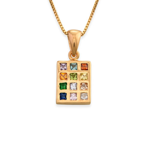 Tiny Hoshen Necklace with 18K Gold Plating