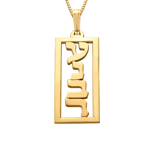 03e0f6ed12734 Vertical Hebrew Name Necklace with Gold Plating - Framed