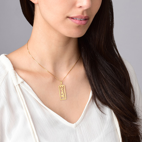 Vertical Hebrew Name Necklace with Gold Plating - Framed