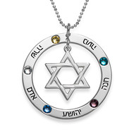 Star of David Necklace with Birthstones