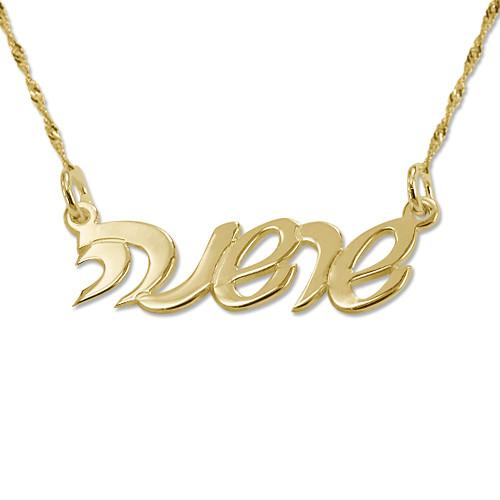 14k Gold Hebrew Script Name Necklace