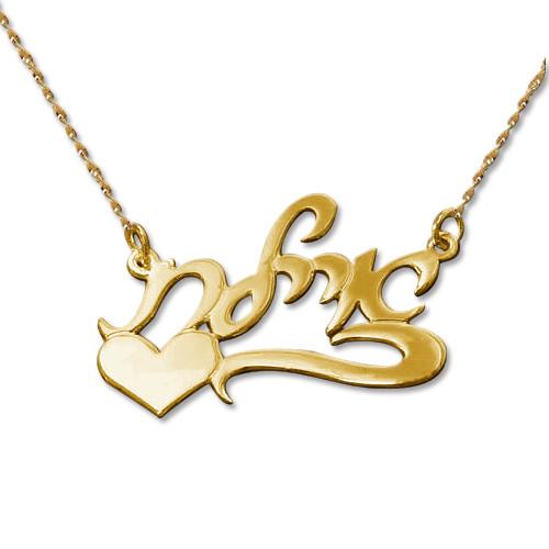 Hebrew Script 14k Gold Side Heart Name Necklace