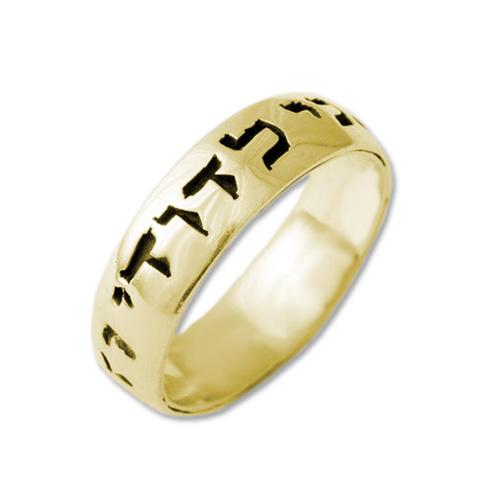 18k Gold Comfort Fit Wedding Ring