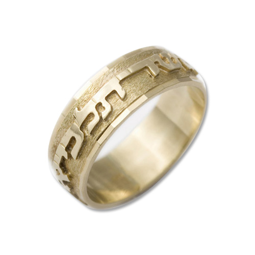 Brushed Gold, Diamond Cut Engraved Wedding Ring