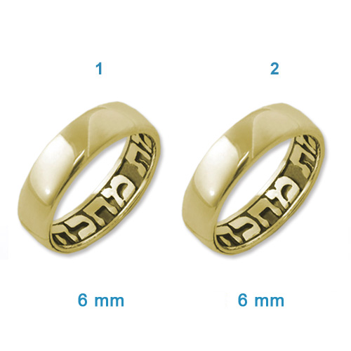 14k Gold Comfort Fit Inside Engraved Rings