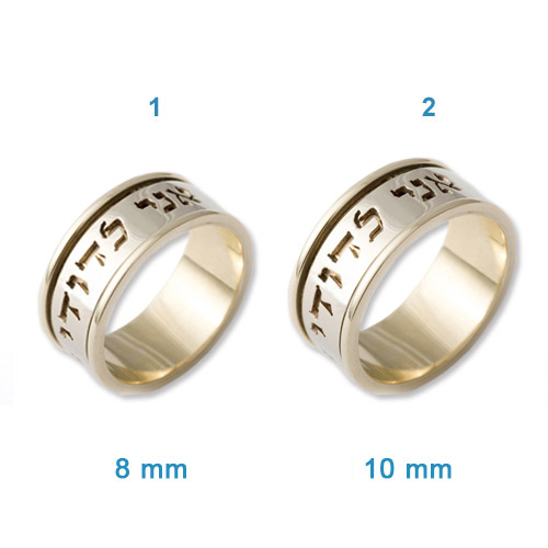 Two-Tone 14k Gold Couple's Wedding Bands