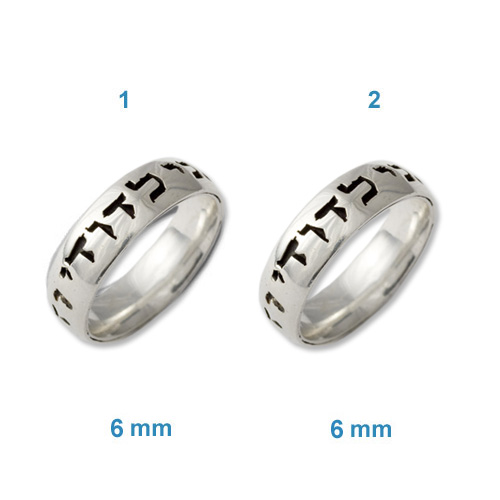 Sterling Silver  Comfort Fit Wedding Bands
