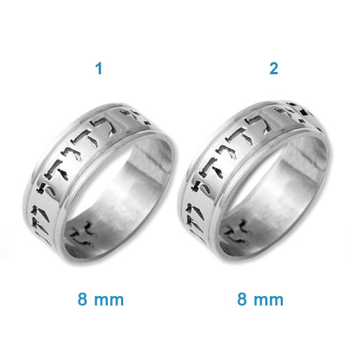 Elegant Engraved Silver Rings