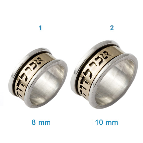 Gold and Silver Engraved Swivel Couple's Rings