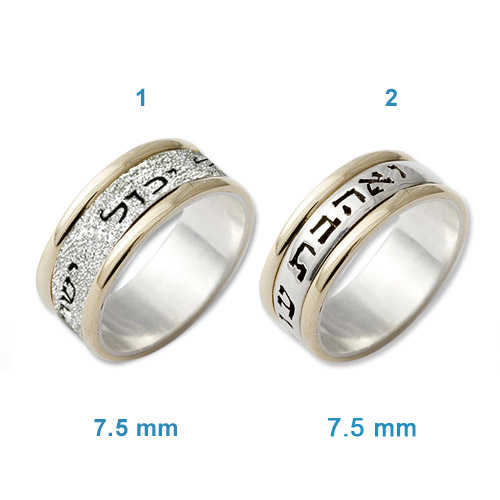 Sparkling 14k White Gold + 14k White & Yellow Gold Rings