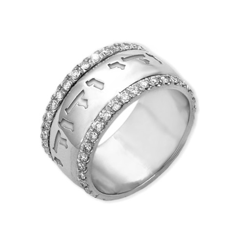Comfort Fit Engraved Ring - 14K White Gold