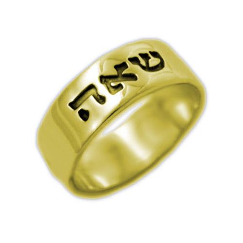 14k Gold Engraved Kabbalah Ring