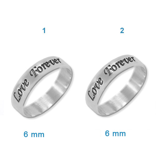 Couples' Sterling Silver Engraved Rings