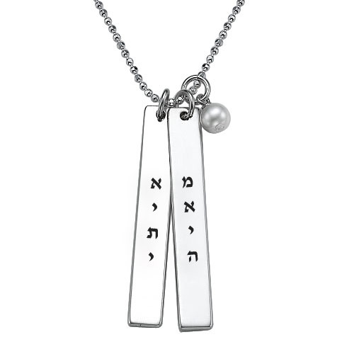 Customized Name Tag Necklace