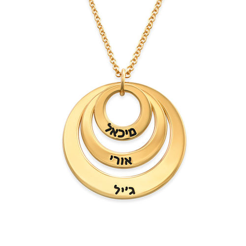 Jewelry for Moms - Three Disc Necklace in 18k Gold Plating