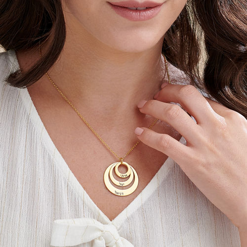 Jewelry for Moms - Three Disc Necklace in 18k Gold Plating - 2