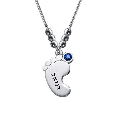 Mom Jewelry - Baby Feet Necklace - 1