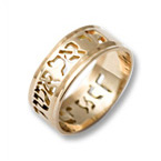 14k Engraved Gold Ring