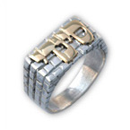 Personalized 14k Gold and Silver Kotel Ring