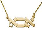 Kabbalah 14k Yellow Gold Necklace