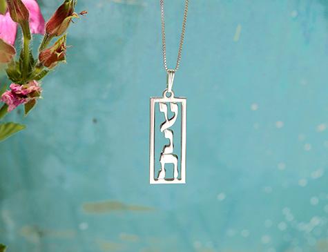 Hebrew Necklace Jewish Jewel Jewish Name Necklace Hebrew Name Jewelry Hebrew Name Hebrew Jewelry Hebrew Name Necklace Jewish Necklace