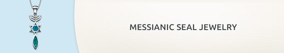 Messianic Seal Jewelry