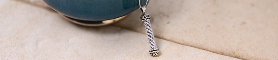 Mezuzah Jewelry