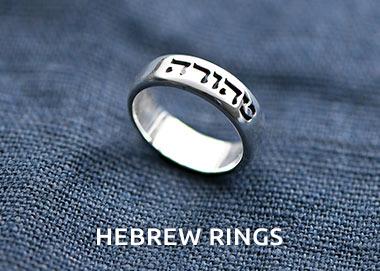Hebrew Rings