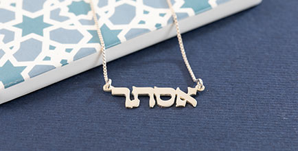 e01a2ecd393ea 3D Engraved Bar Necklace in Gold Plating