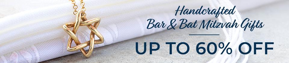 Bar and Bat Mitzvah Gift
